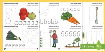 Autumn and Harvest Themed Pencil Control Sheets A-Z Arabic/English - Autumn and Harvest Themed Pencil Control Sheets A-Z - autumn, harvest, pencil control,autmn,atumn,at