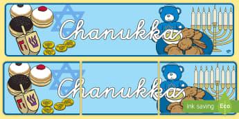 Judentum Chanukka Banner für die Klassenraumgestaltung - Juden, Feier, Religion, Religionsunterricht, Davidstern,,German