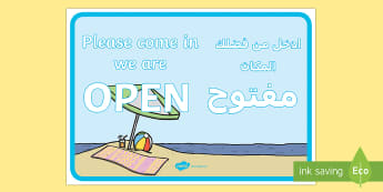Travel Agents Open Sign Arabic/English  - Travel Agents, Open Sign,Travel agent, holiday, travel, role play, open, closed, EAL, Arabic