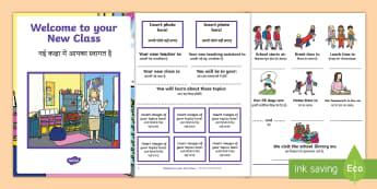Welcome to Your New Class Booklet Booklet English/Hindi - transition, classroom, starter, summer, term