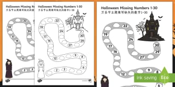 Halloween Spooky House Missing Numbers to 30 Activity Sheet English/Mandarin Chinese - Halloween, october, festival, autumn, celebration, spooky, ghosts, witch,, worksheet, activity sheet