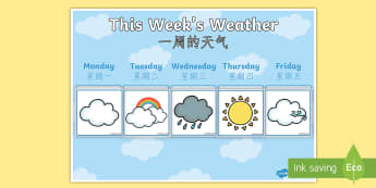Weekly Weather Recording Flipchart English/Mandarin Chinese - Weekly Weather Recording Chart - weather, weather calendar, weekly weather calendar, weakly weather
