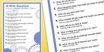 10 WHAT Questions to Develop Growth Mindset in Children Arabic Translation - arabic, PSHE, psychology, growth, mindset