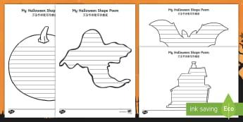 Halloween Shape Poetry English/Mandarin Chinese - Halloween Shape Poetry Templates - halloween, shape poetry templates, poetry, poetry template, poem,