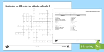 100 High Frequency Verbs 2 Crossword Spanish - Spanish Grammar, GCSE, Spanish verbs, 100, high frequency, crossword, translation