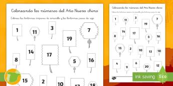 Colorear con números: Números pares e impares de Año Nuevo chino - Año nuevo chino, año nuevo, china, chinos, juegos, juego de suma, números, número, par, pares, i