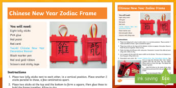 Chinese New Year Zodiac Frame Craft Instructions - Chinese New Year KS1. KS2, EYFS, Celebration, festivals, rooster