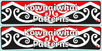 Kowhaiwhai Patterns Display Banner