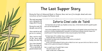 The Last Supper Story Sheet Romanian Translation - romanian, christianity, christian, religion