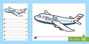 أيام الأسبوع على صور طائرات  - كلمات، أيام الأسبوع، الأيام، عربي، ملصقات، كلمات، مفر