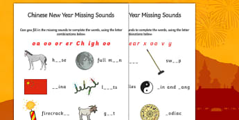 Chinese New Year Missing Sounds Worksheet - cny, phase 3