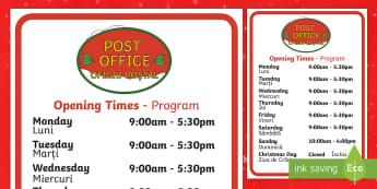 Christmas Post Office Opening Times Display Poster English/Romanian - EAL, Christmas, post office, opening, times, romanian translation