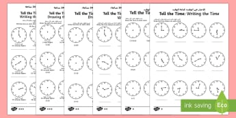 Year 3 Tell and Write the Time Differentiated Activity Sheets Arabic/English - Tell and write the time from an analogue clock, including using Roman numerals from I to XII, and 12