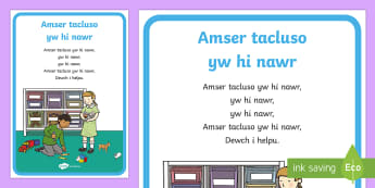 Hwiangerdd 'Amser tacluso yw hi nawr' Song Lyrics Welsh - Welsh Second Language Songs and Rhymes,Welsh