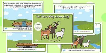 قصة التيوس الثلاثة إنجليزي عربي