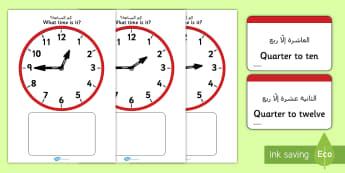 Clock Matching Game Quarter to Times Arabic/English - Clock Matching Game - Quarter To - Clock time matching game, Time, Time resource, Time vocabulary, c