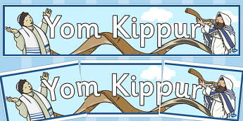Yom Kippur Display Banner - yom kippur, display banner, display