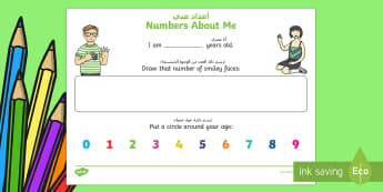 EYFS Numbers About Me Activity Sheet Arabic/English - back to School, first week back, all about me, numeracy, my age, worksheet, EAL,Arabic-translation