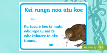 Toilet Training Certificate - Te Reo Maori - New Zealand Back to School, toilet training, wharepaku