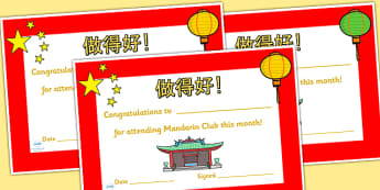 Mandarin Club Certificates - mandarin club, certificates, reward, award, reward certificates, certificate template, behaviour management, class management