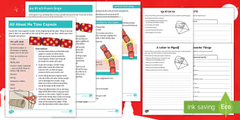 All About Me Time Capsule Christmas Cracker Activities and Craft Instructions English/Hindi - All about me,time capsule,growth,beginning of year,first week back,start of school,craft ideas,math