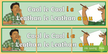 'Caol Le Caol, Leathan Le Leathan' Display Banner - caol, le, caol, leathan, le, leathan, litriú, gramadach,