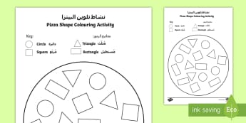 Shape Pizza Colouring Activity Arabic Translation Arabic/English  - Shape Pizza Colouring Activity - shape, pizza, colouring activity, colering, colourng, couloring, sh