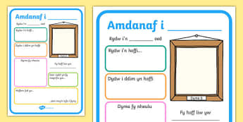 Poster Amdanaf i - all about me, poster, display, welsh