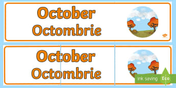 October Display Banner English/Romanian - October Display Banner - october, display banner, display, banner, EAL