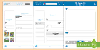 All About Me Social Media Profile Writing Template English/Mandarin - Instagram, Facebook, All About Me, Social Media, Selfie, Twitter, tweet, EAL