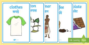 Fairtrade Display Posters English/Hindi - Fairtrade Display Posters - fairtrade, posters, display poster, EAL.