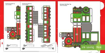 3D Christmas Train Paper Display Cut-Outs English/Mandarin Chinese -  3d, christmas train, paper model, paper craft, display, EAL, Mandarin Chinese