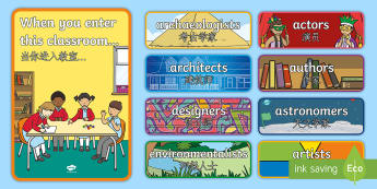 When You Enter this Classroom Display Pack English/Mandarin Chinese - When You Enter this Classroom Display Pack - classroom display, EAL
