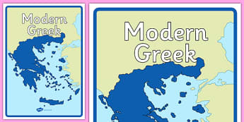 Australian Curriculum Modern Greek Book Cover - australia, curriculum, languages, book cover, modern greek