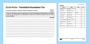 Social Media Foundation Tier Translation Activity Sheet, worksheet