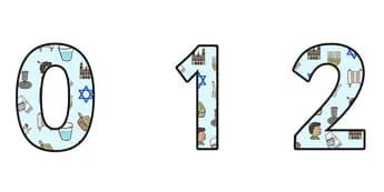 Judaism Display Numbers - judaism, religion, re, judaism display, judaism themed numbers, judaism cut out numbers, judaism numbers 0-9, religious display, judiasm