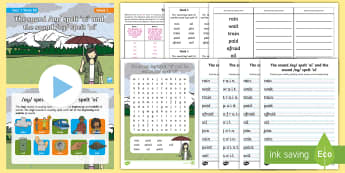 Year 1 Term 1B Week 1 Spelling Pack - Spelling Lists, Word Lists, Autumn Term, List Pack, SPaG