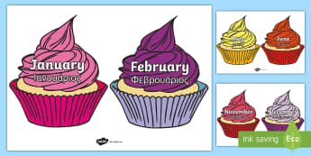 Months of the Year on Cupcakes A4 Display Poster English/Greek  - Months, cupcakes, display, poster, eal, greek