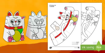 Simple 3D Chinese New Year Fortune Cat Paper Craft English/Mandarin Chinese - chinese new year, paper craft, 3d model, cat, year of the rooster, EAL