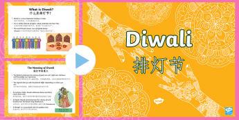 Diwali PowerPoint English/Mandarin Chinese - Diwali Powerpoint - Diwali, religion, hindu, hanoman, rangoli, sita, ravana, pooja thali, rama, laks