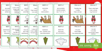 What am I? Christmas Guessing Game English/Mandarin Chinese - receptive delay, expressive delay, Christmas, inferencing , inference, guess, what am I, EAL, Mandar