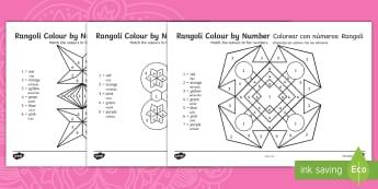 Rangoli Colour by Number English/Spanish - Diwali, Hindu, Hinduism, worksheet, festival, light, rama, sita, diva, diwa, lamp, fireworks, activi