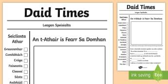 Father's Day Newspaper Card Template Gaeilge - Gaeilge, Irish, Father's Day, Lá na n-Aithreacha, special occasions, ócáidí speisialta, Dad, Daddy, Daidí, athair
