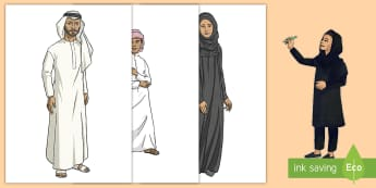 Emirati People Display Cut-Outs - UAE, ADEC, MOE, emirates, information, emirati, people, questions, dispaly