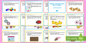 Addition and Subtraction to 100 Word Problem Challenge Cards English/Mandarin Chinese - Addition and Subtraction to 100 Word Problem Challenge Cards, challange, +, substraction, adition, s
