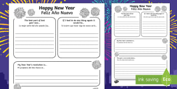 New Year's Resolution Writing Frames English/Spanish - New Year's Resolution Writing Frame - writing frame, frame, writing, new year's resolution, new ye