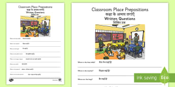 Classroom Place Prepositions Written Questions Activity Sheet English/Hindi - Classroom Place Prepositions Written Questions - position, location, where, describe,postions,prepos