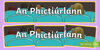 An Phictiúrlann Display Banner-Irish