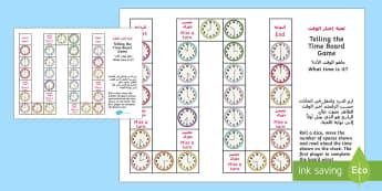 Telling the Time Board Game Arabic/English  - Telling the time, board game, tell, time, game, activity, telling yhe time, Timw,Arabic-translation