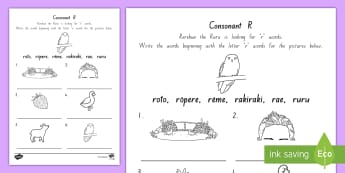 Maori Language Week Consonant 'r' Activity Sheet -  Te Reo Maori, Activity Sheet, Language Acquisition, National language, heritage, worksheet